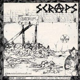 scraps-dondon