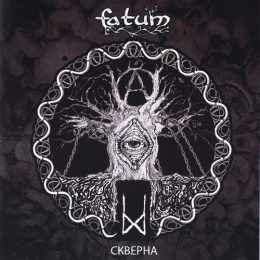 fatum-skverna